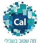 """לוגו Cal – כרטיסי אשראי לישראל בע""""מ"""
