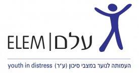 לוגו עלם, העמותה לנוער במצבי סיכון