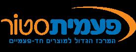 """לוגו פעמית תבניכל שיווק בע""""מ"""