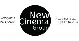 """לוגו קולנוע חדש בע""""מ"""
