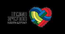 לוגו החברה המרכזית למכירות והפצה