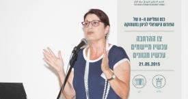 תעסוקת אנשים עם מוגבלות – דפנה מאור, מנהלת המטה לשילוב אנשים עם מוגבלות בעבודה, משרד הכלכלה