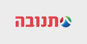 לוגו תנובה
