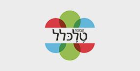 לוגו קבוצת טלכלל