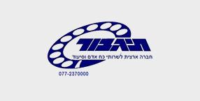 לוגו תגבור