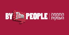 לוגו by the people