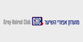 לוגו מועדון אפורי השיער