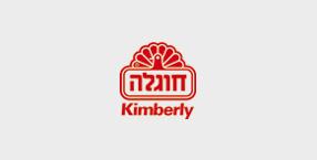לוגו חוגלה קימברלי