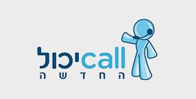 לוגו call יכול