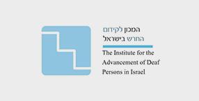 לוגו המכון לקידום החרש