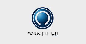 לוגו חבר הון אנושי