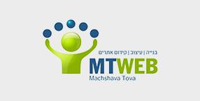 לוגו MTWeb – בנייה עיצוב קידום אתרים
