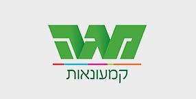 לוגו מגה קמעונאות