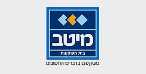 לוגו מיטב בית השקעות
