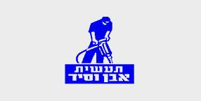 """לוגו תעשיות אבן סיד בע""""מ"""