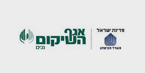 לוגו אגף שיקום נכים, משרד הביטחון