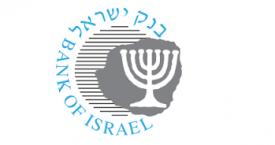 מגמות תעסוקתיות באוכלוסיות המגוונות בישראל | ניצה קסיר, בנק ישראל