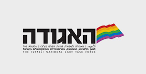 לוגו האגודה לשמירת זכויות הפרט