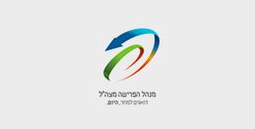 """לוגו מנהל הפרישה מצה""""ל"""