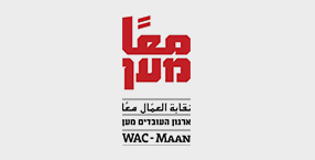 לוגו ארגון העובדים מען