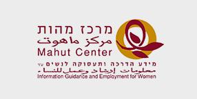 לוגו מרכז מהות
