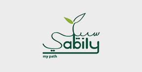 לוגו סבילי Sabily הנחיית קבוצות ואימון לחיים