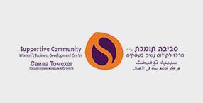 לוגו סביבה תומכת – מרכז לקידום נשים בעסקים
