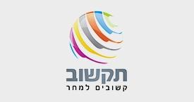 לוגו תקשוב