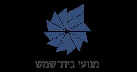 לוגו מנועי בית שמש