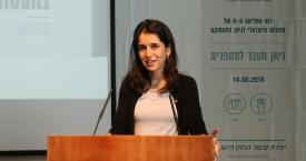 נעמה גלעדי, מנהלת קשרי חוץ וממובילות תחום הגיוון בחברת פרוקטר אנד גמבל ישראל