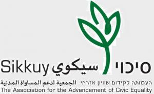 לוגו סיכוי