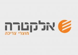 לוגו אלקטרה מוצרי צריכה