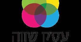 לוגו תוכניות גיוון שכדאי להכיר –  ״עסק שווה״