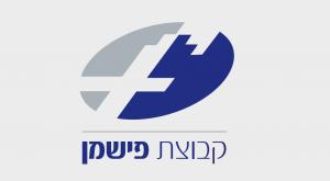 לוגו קבוצת פישמן