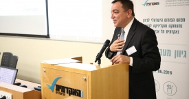 "עו""ד לואיס דיאז, משרד עורכי הדין Gibbons P.C | הקייס העסקי לגיוון"